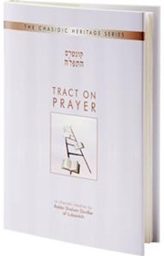 Tract on Prayer
